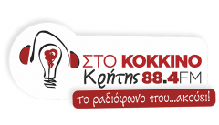 kokkinokritis.png