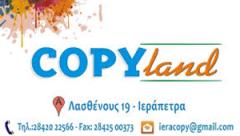 copyland.png