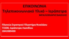 mpalothiaris.png