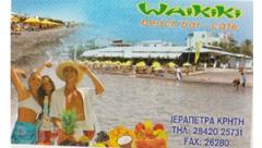 waikiki.png