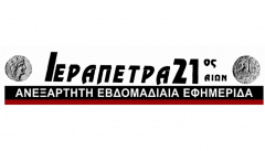 ierapetra21.png