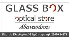 glassbox.png