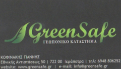 greensale.png